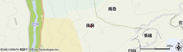 愛知県豊田市有洞町(後洞)周辺の地図
