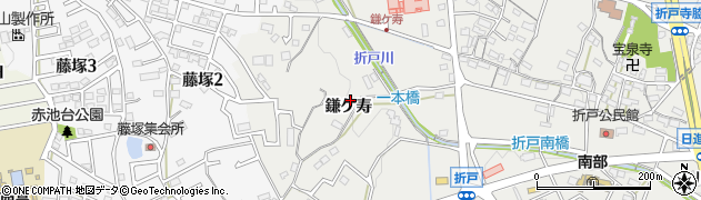 愛知県日進市折戸町(鎌ケ寿)周辺の地図