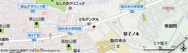 愛知県日進市折戸町(梨子ノ木)周辺の地図