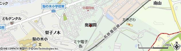 愛知県日進市藤枝町(奥廻間)周辺の地図