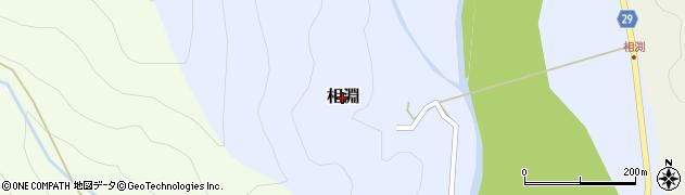 静岡県静岡市葵区相淵周辺の地図