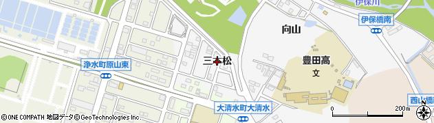 愛知県豊田市伊保町(三本松)周辺の地図