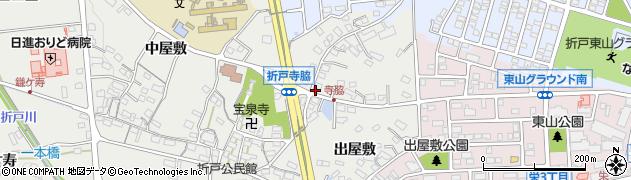 愛知県日進市折戸町(寺脇)周辺の地図
