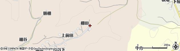 愛知県豊田市寺下町(狸岩)周辺の地図