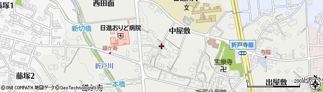 愛知県日進市折戸町(中屋敷)周辺の地図