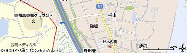 愛知県みよし市黒笹町(樋越)周辺の地図