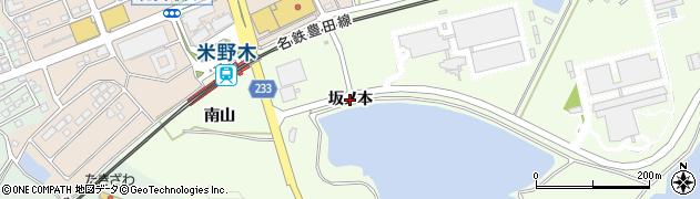 愛知県日進市米野木町(坂ノ本)周辺の地図