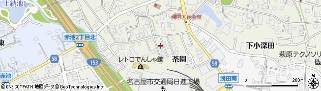 愛知県日進市浅田町(茶園)周辺の地図