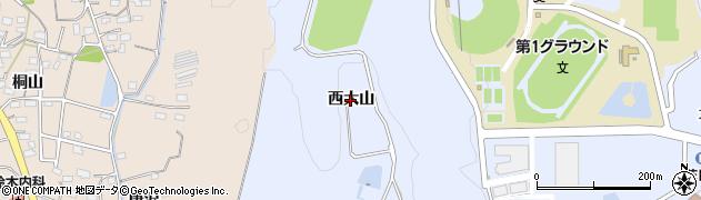 愛知県みよし市福谷町(西大山)周辺の地図