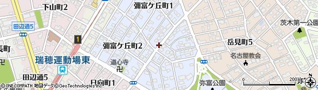 愛知県名古屋市瑞穂区彌富ケ丘町周辺の地図