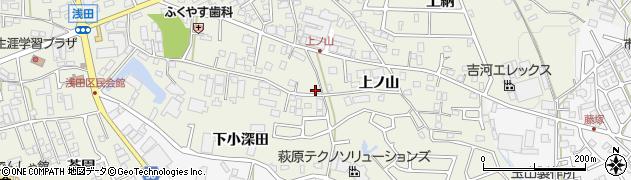 愛知県日進市浅田町(上ノ山)周辺の地図