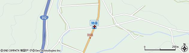 猪篠周辺の地図