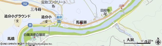 愛知県豊田市近岡町(馬場瀬)周辺の地図