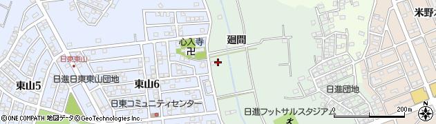 愛知県日進市藤枝町(廻間)周辺の地図