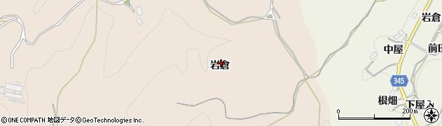 愛知県豊田市寺下町(岩倉)周辺の地図