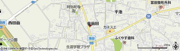 愛知県日進市浅田町(東前田)周辺の地図
