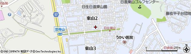 愛知県日進市東山周辺の地図