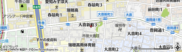 愛知県名古屋市瑞穂区大喜新町周辺の地図