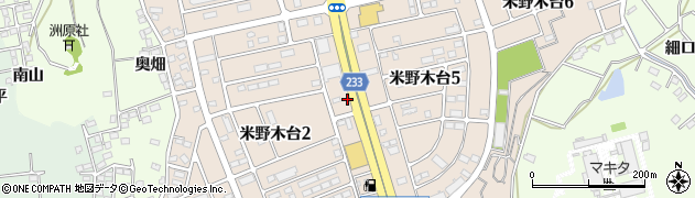 愛知県日進市米野木台周辺の地図