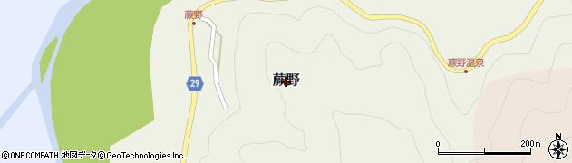 静岡県静岡市葵区蕨野周辺の地図