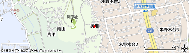 愛知県日進市米野木町(奥畑)周辺の地図
