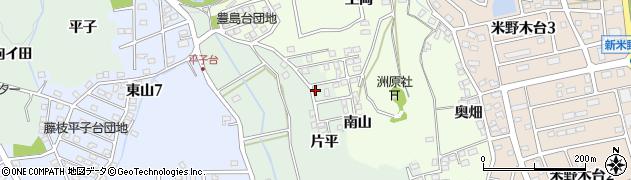 愛知県日進市藤枝町(片平)周辺の地図
