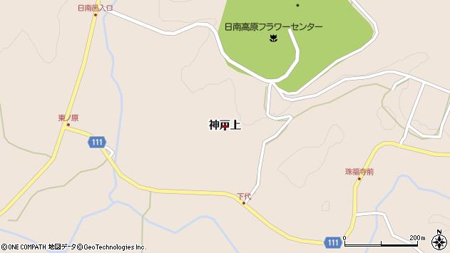 〒689-5662 鳥取県日野郡日南町神戸上の地図