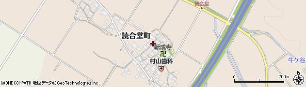 滋賀県東近江市読合堂町周辺の地図