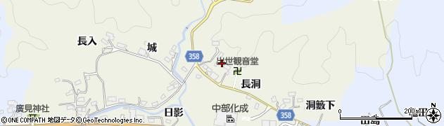 愛知県豊田市井ノ口町(長洞)周辺の地図