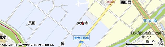 愛知県日進市赤池町(大応寺)周辺の地図