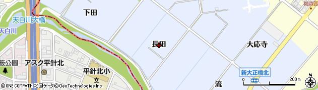 愛知県日進市赤池町(長田)周辺の地図