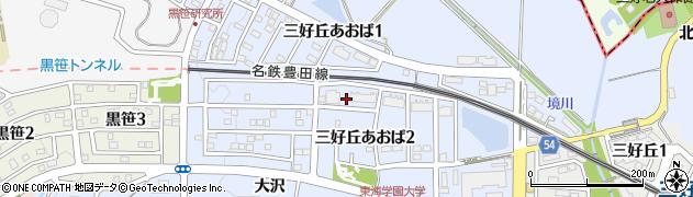 愛知県みよし市三好丘あおば周辺の地図