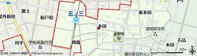 愛知県弥富市五之三町本田周辺の地図