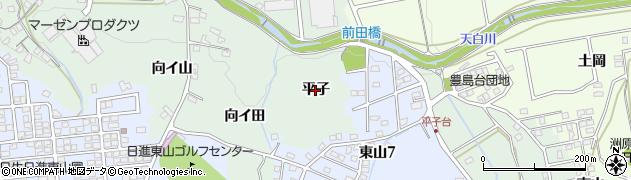 愛知県日進市藤枝町(平子)周辺の地図