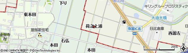 愛知県愛西市西保町(荷之上浦)周辺の地図