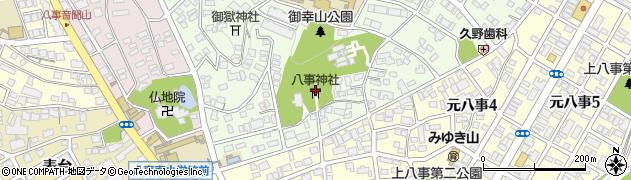 八事神社周辺の地図