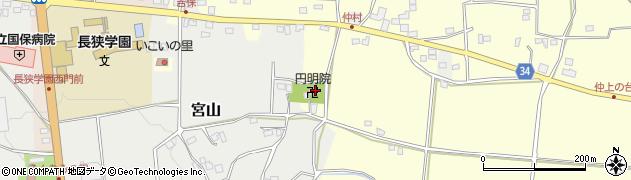 円明院周辺の地図