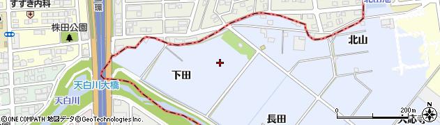 愛知県日進市赤池町(下田)周辺の地図