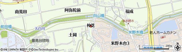 愛知県日進市米野木町(仲芝)周辺の地図