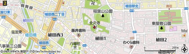 全久寺周辺の地図