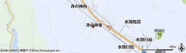 愛知県豊田市野口町(斉の神東)周辺の地図