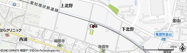 愛知県豊田市伊保町(白塚)周辺の地図