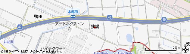 愛知県愛西市本部田町(狭場)周辺の地図
