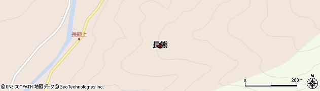 静岡県静岡市葵区長熊周辺の地図