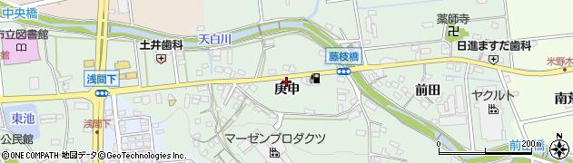 愛知県日進市藤枝町(庚申)周辺の地図