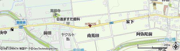 愛知県日進市米野木町(南荒田)周辺の地図