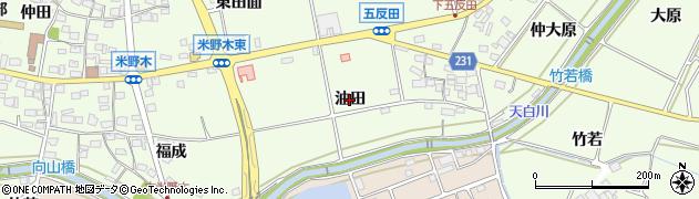 愛知県日進市米野木町(油田)周辺の地図