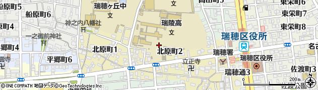 愛知県名古屋市瑞穂区北原町周辺の地図