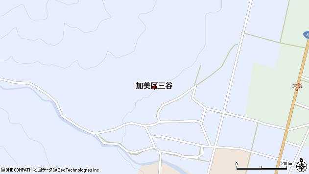 〒679-1333 兵庫県多可郡多可町加美区三谷の地図