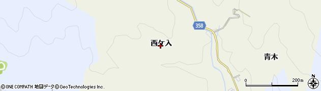 愛知県豊田市井ノ口町(西ケ入)周辺の地図
